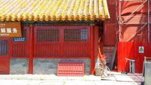 Beijing, Verbotene Stadt, Baustelle