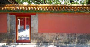 Beijing, Verbotene Stadt, Hofeingang