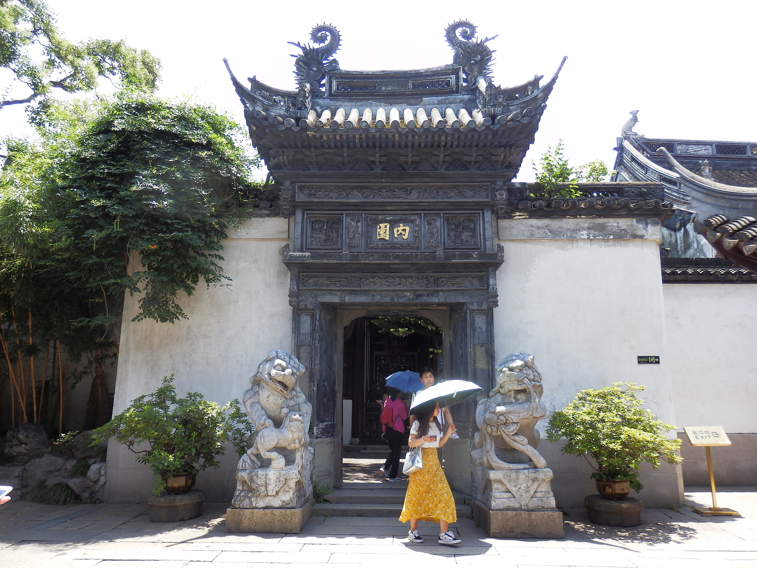 Blitztrip durch Wunderland – Von Beijing nach Shanghai (1)