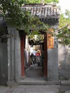Hutong, Quelle: Snowyowls, Wikipedia Commons