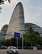 Wangjing Soho by Zaha Hadid, Quelle: Bangabandhu, wikipedia Commons