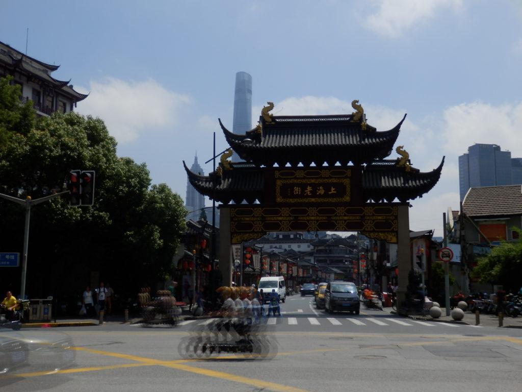 Traditionelles Tor Einfahrt Altstadt Shanghai