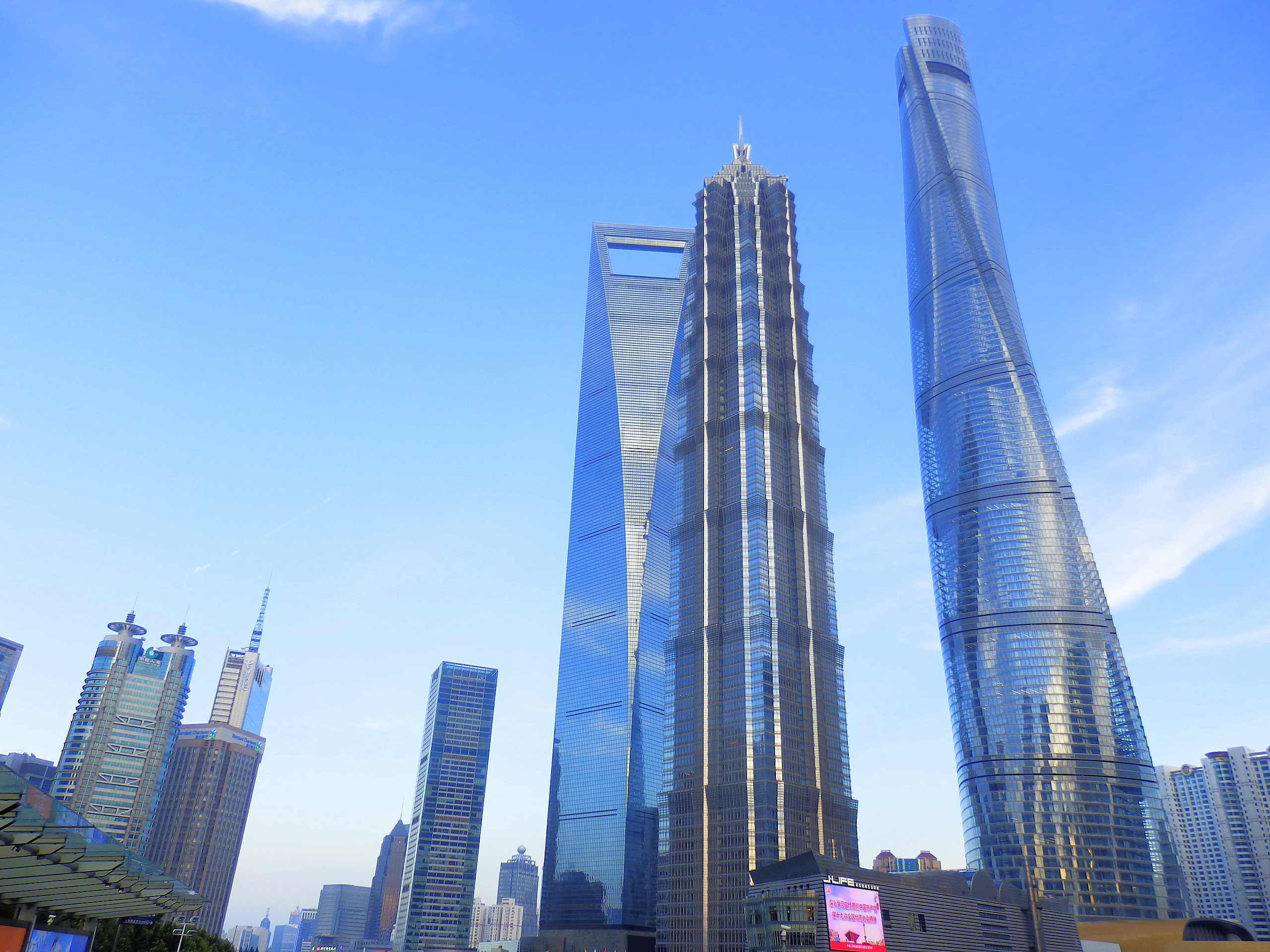 World Financial Center, Jin Mao Tower, Shanghai Tower, Pudong