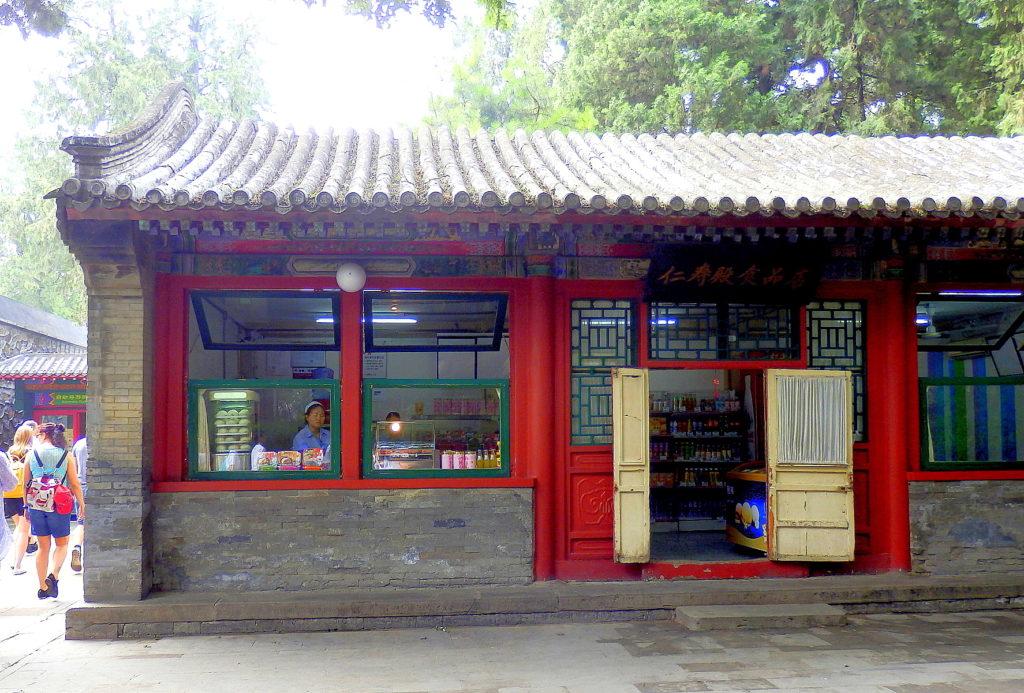 Beijing Sommerpalast, Kiosk
